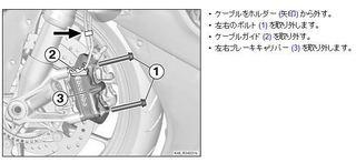 キャリパー01.JPG
